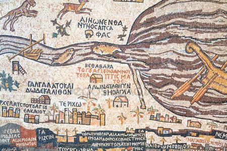 depositphotos_9402027-stock-photo-replica-of-antique-madaba-map